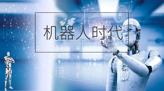 电话机器人到底有没有效果,智能机器人怎么样?