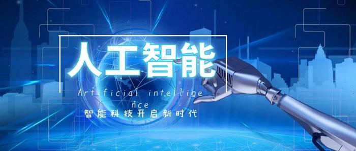 语音人工智能机器人的优点,给公司带来哪些好处