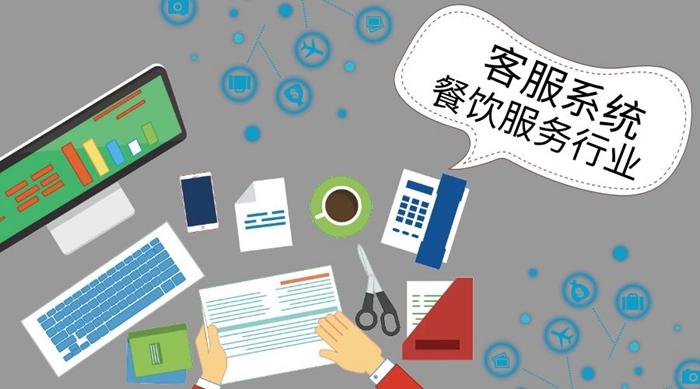 """国庆长假前餐饮行业如何准备!这里有份""""锦囊妙计"""".jpg"""
